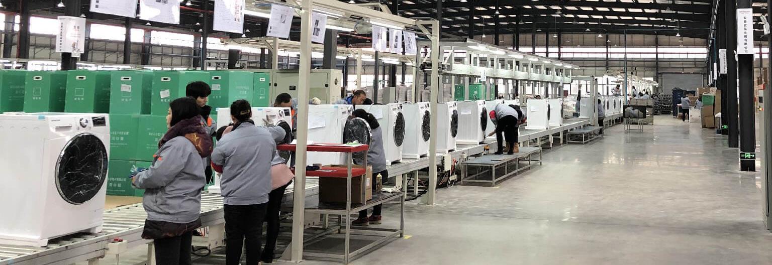 خط تولید لباس شویی